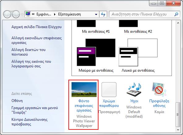 desktopbackgrd
