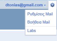gmailsettingslink