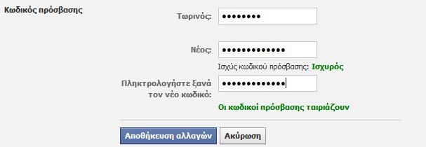 typepassword