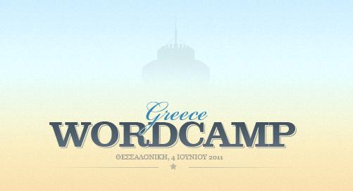 wordcamp.greece