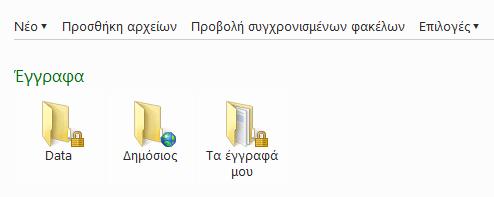 addfiles