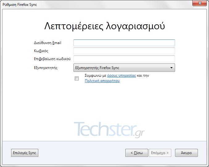 ffsync.step2