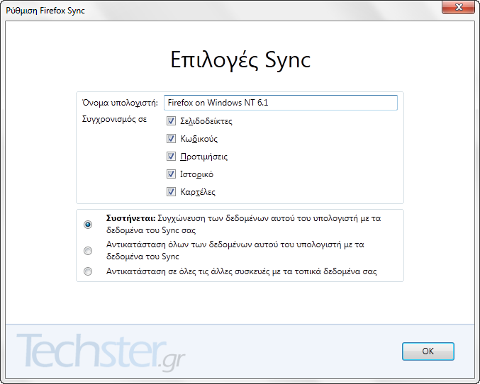 syncoptions