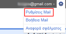 mailsettings