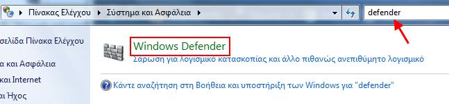 defenderlink