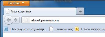 aboutpersmissionsbar