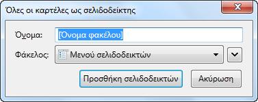 ffaddbookmark