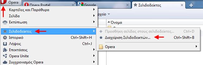 operabookmarks
