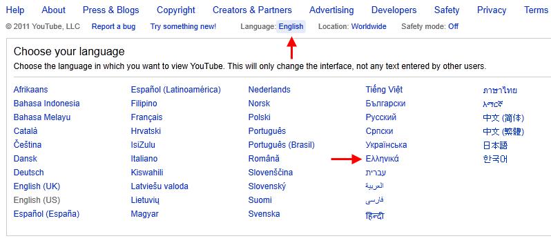 youtubelanguage