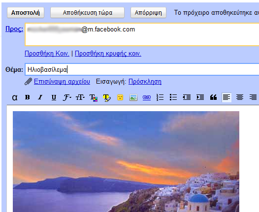 composemail