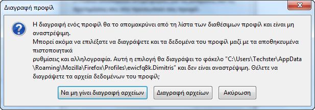 deleteprofile