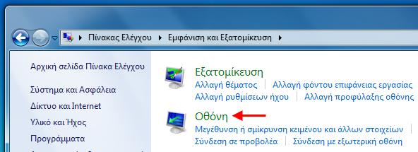 displaycp