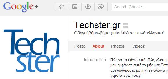 googlepluspage