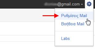 mailsettingslink