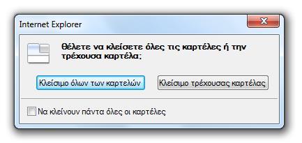 warningdialogbox