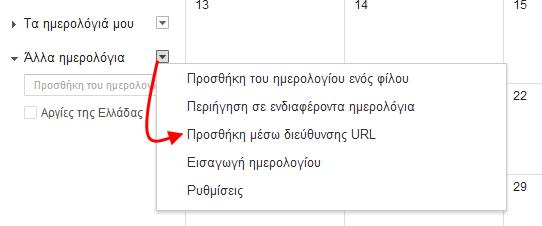 Add by url