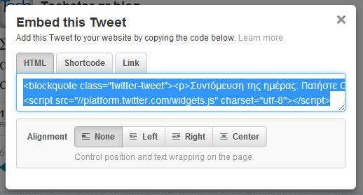 Embed this tweet options