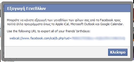 Export birthdays webcal
