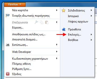 Firefox options link