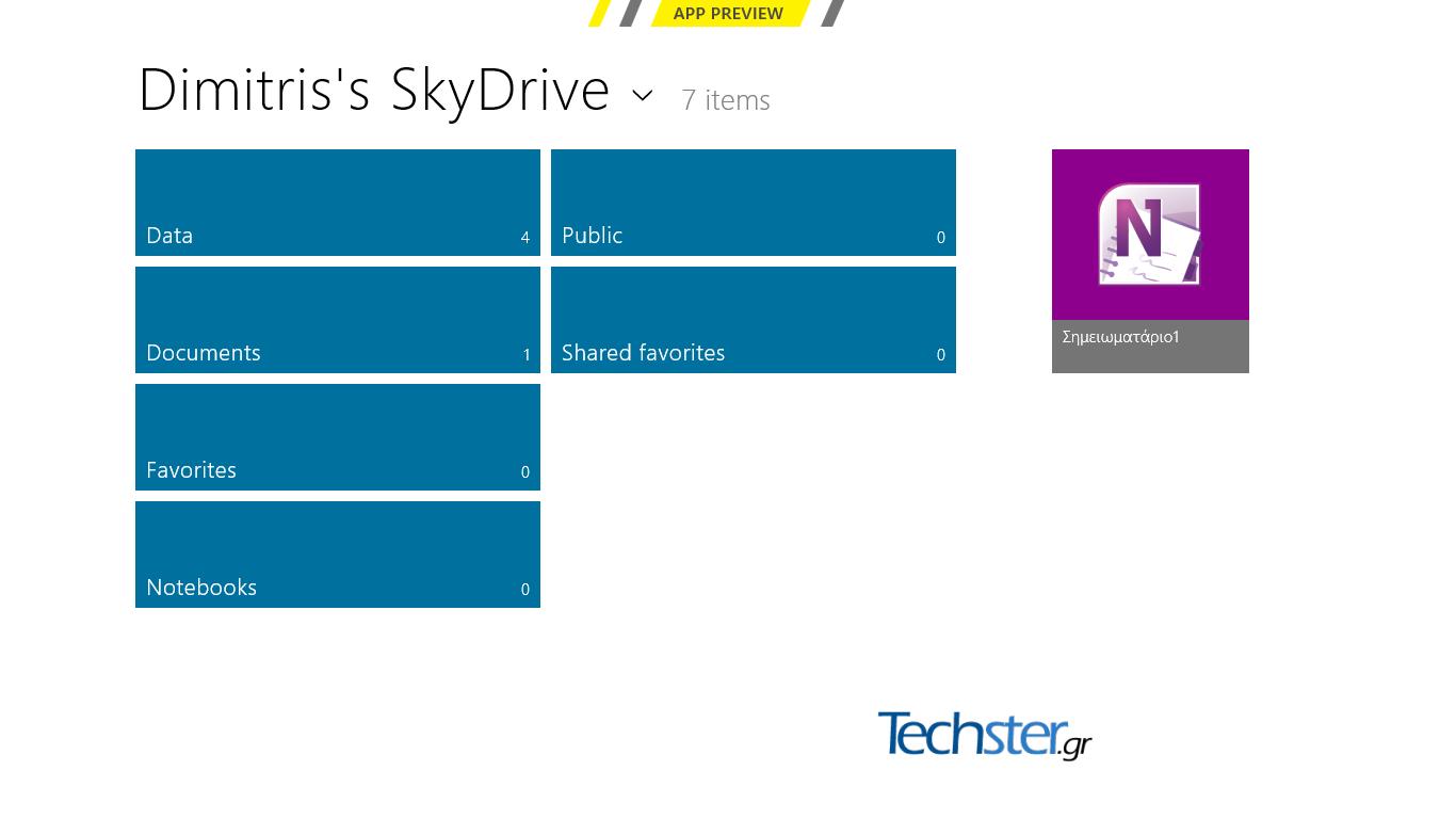Screenshot Tour Windows 8 (14)