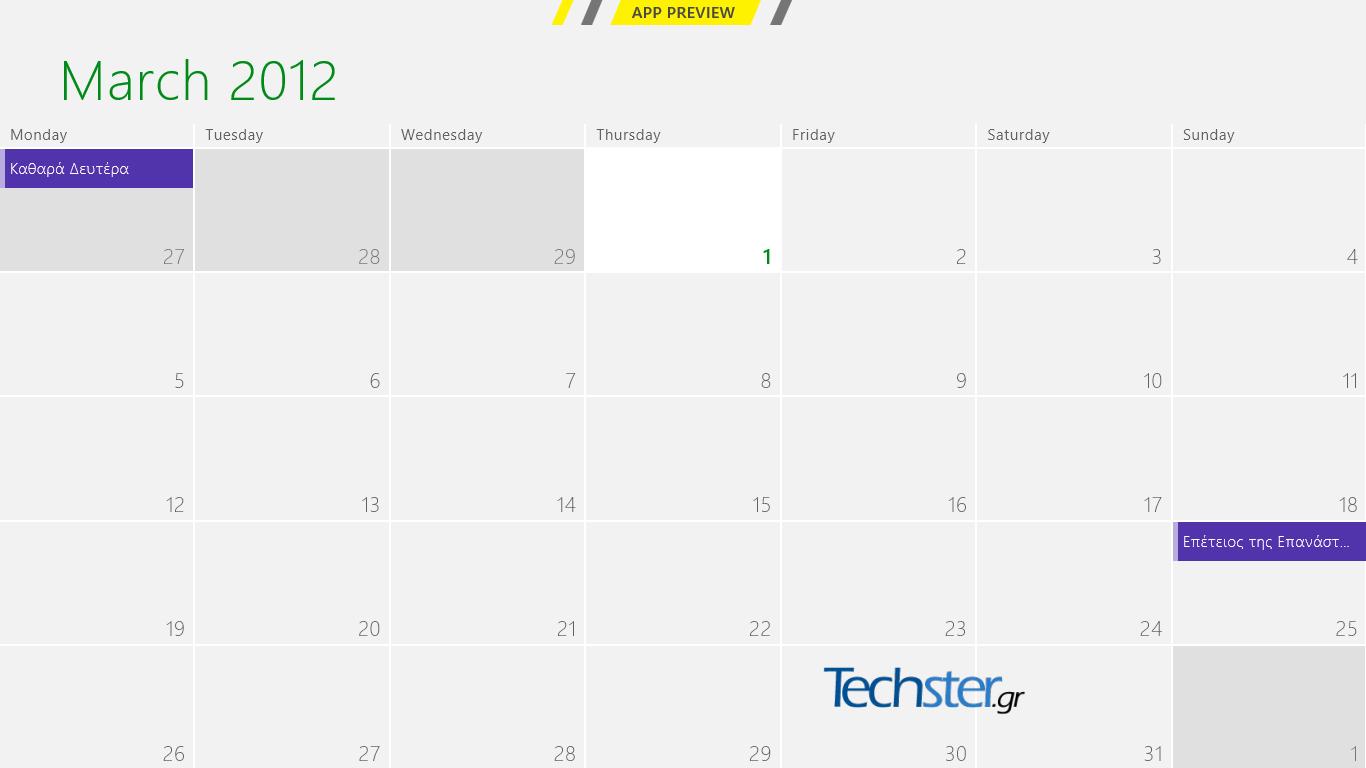 Screenshot Tour Windows 8 (9)