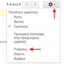 gmail settings link