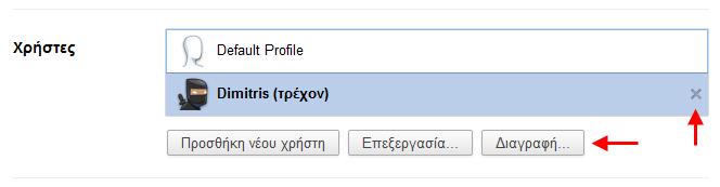 manage-chrome-users-08