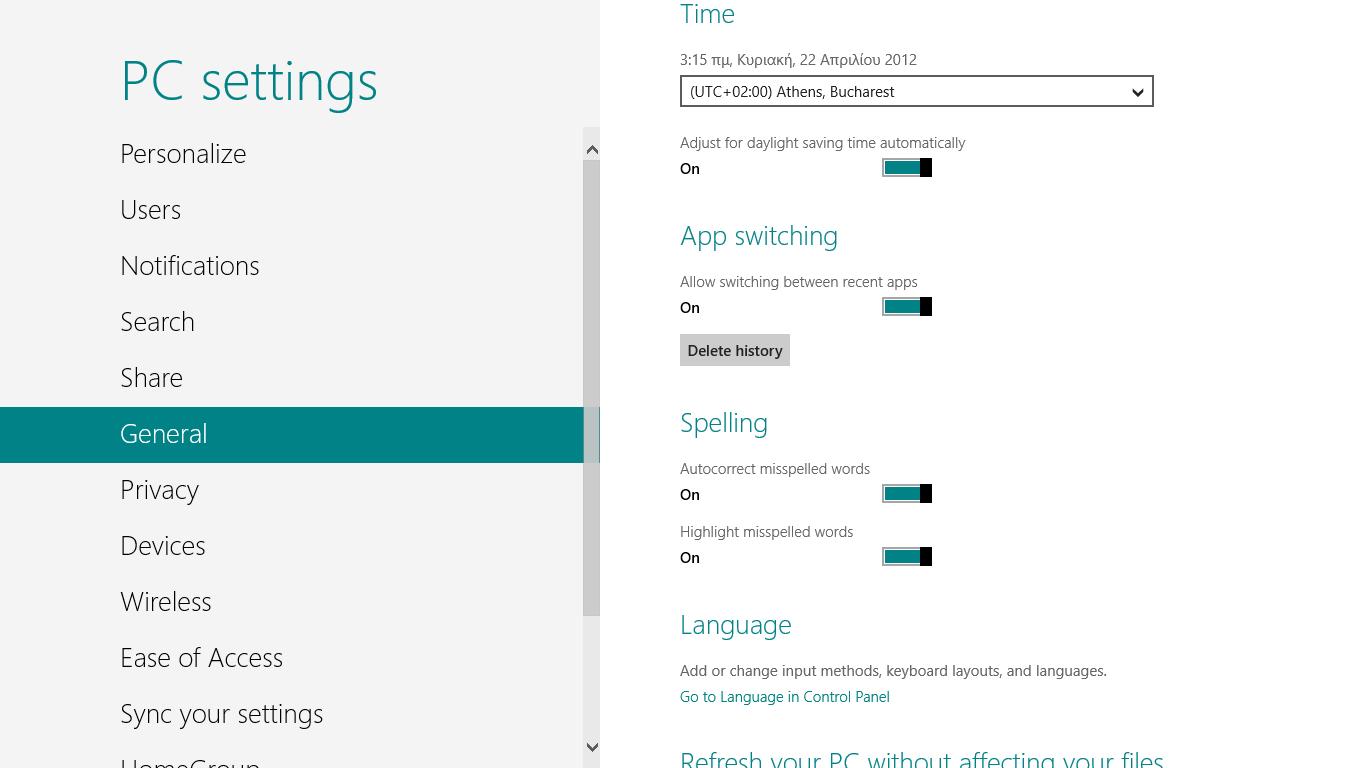 windows-8-pc-settings-08