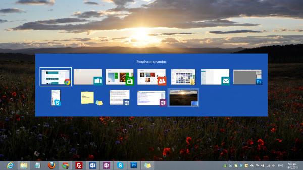 Windows 8, οι κρυφές λειτουργίες στις γωνίες της οθόνης