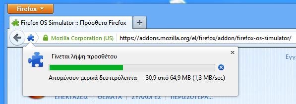 Firefox OS Simulator, δοκίμασε το στον υπολογιστή σου