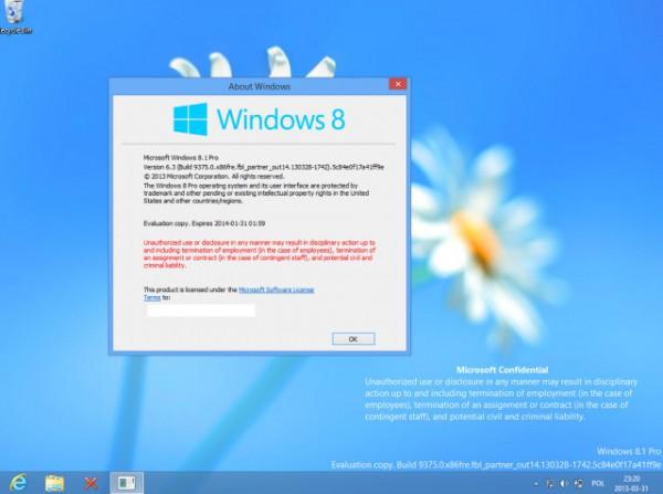 Windows 8.1, το όνομα της επόμενης έκδοσης των Windows Blue