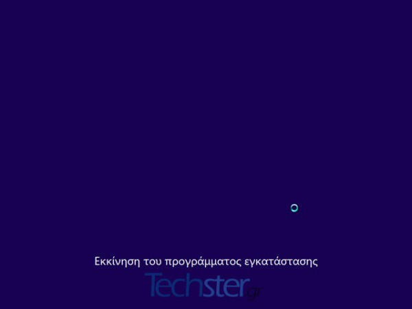 Windows 8, εγκατάσταση από την αρχή (Clean install)