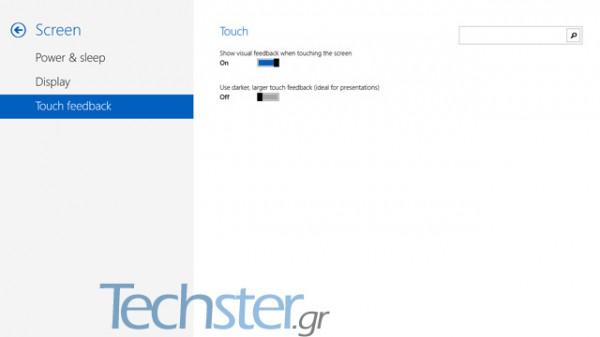 Windows Blue build 9364, τα χαρακτηριστικά της leaked έκδοσης