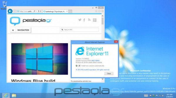 Internet Explorer 11, ταχύτερο web με υποστήριξη SPDY και WebGL