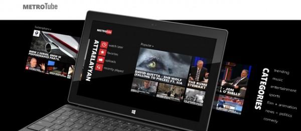 MetroTube app, η #1 YouTube app δωρεάν για Windows 8
