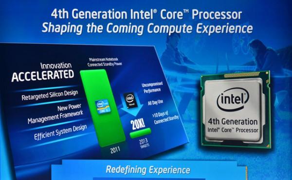 Intel Core i7-i5-i3 Haswell: 50% περισσότερη μπαταρία στα laptops