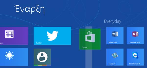 Windows 8 Start Screen, οργάνωση των tiles σε ομάδες