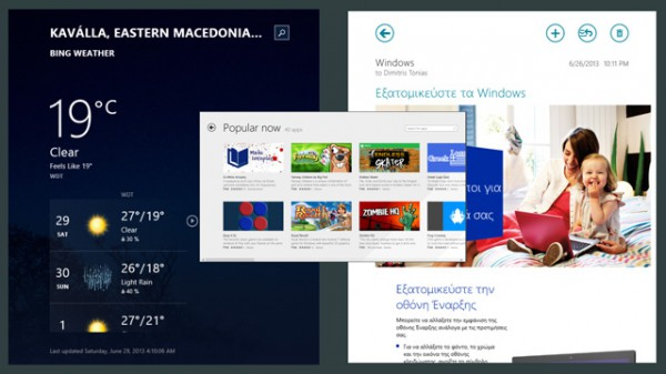 windows-8-1-preview-screenshot-gallery-24