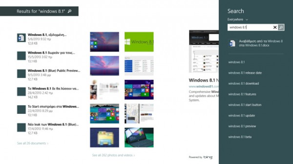 windows-8-1-preview-screenshot-gallery-26