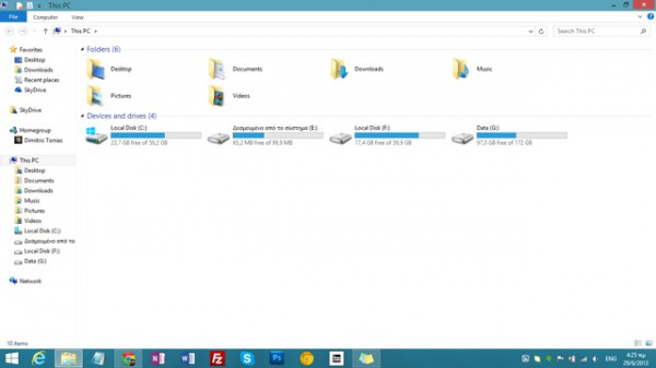 windows-8-1-preview-screenshot-gallery-28