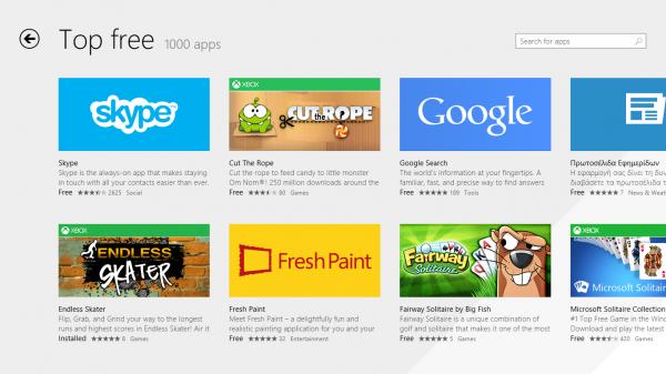 Windows Store, ανανεωμένο και πλήρες στα Windows 8.1 Preview