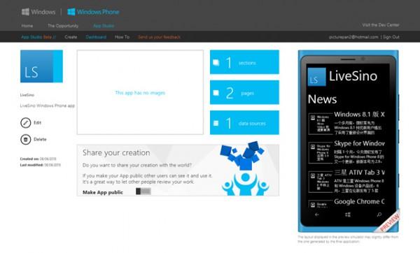 Windows Phone App Studio, δημιούργησε τη δική σου εφαρμογή χωρίς κώδικα