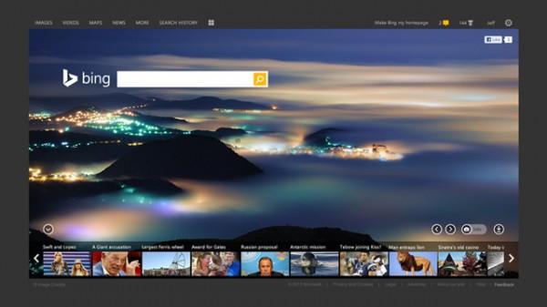 Bing Search, νέο λογότυπο και σχεδιασμός με βλέμμα στο μέλλον