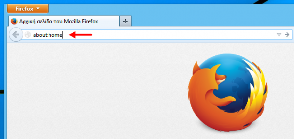 Firefox, επαναφορά καρτελών από ξαφνικό κλείσιμο του browser