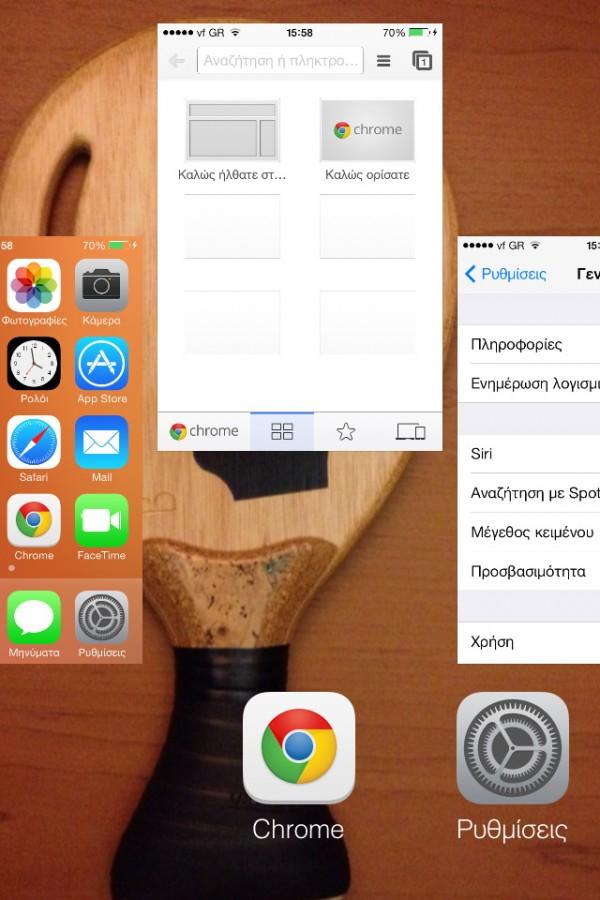 iOS 7 multitasking, κλείσε τις εφαρμογές που δε χρειάζεσαι