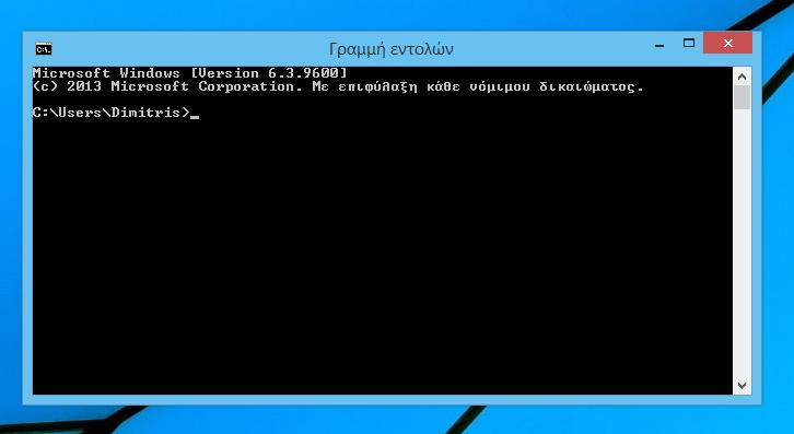 Εμφάνισε σε λίστα όλους τους χρήστες των Windows με μία εντολή