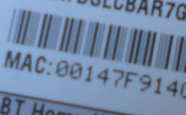 Βρες τη διεύθυνση MAC της κάρτας δικτύου από τη Γραμμή Εντολών των Windows