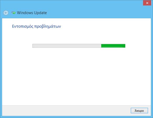 Windows 8.1, αντιμετώπιση προβλημάτων με το Windows Update