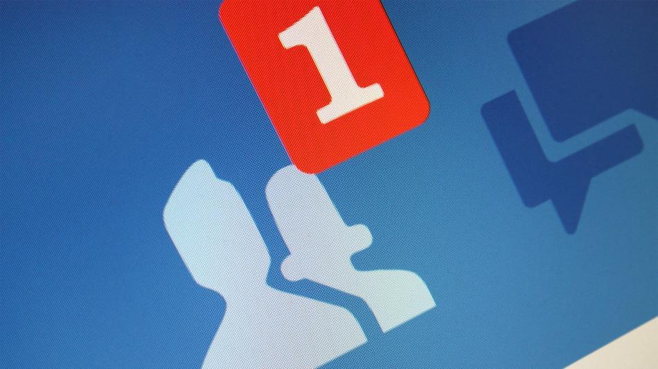 Facebook, πώς να δείτε τα αιτήματα φιλίας που έχετε στείλει