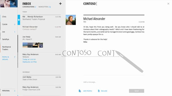 Office Touch για Windows, είναι αυτή η νέα έκδοση για οθόνες αφής;